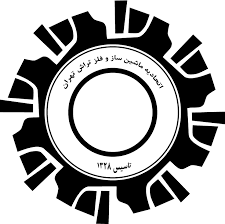 اتحادیه ماشین سازی